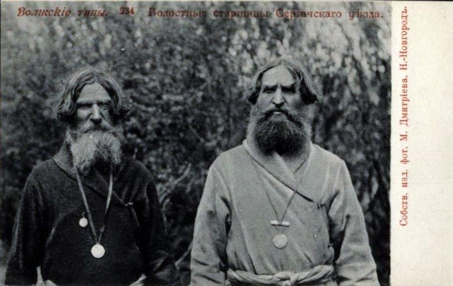 Волжские типы №234. Волостные старшины Сергачского уезда