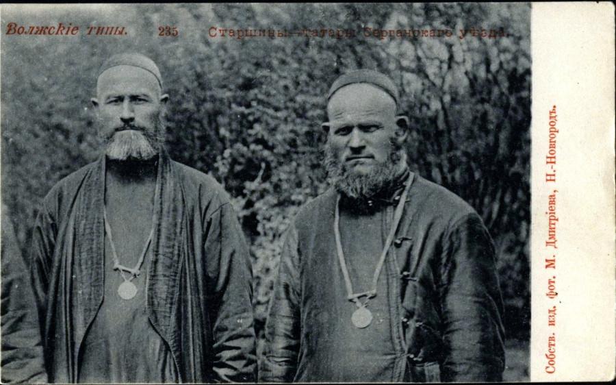 Волжские типы №235. Старшины-татары Сергачского уезда