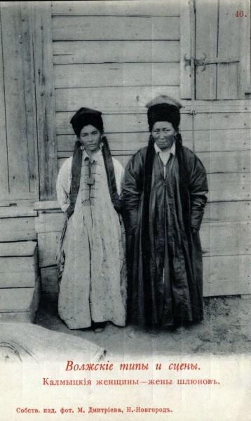 Волжские типы и сцены №46. Калмыцкие женщины - жены шлюнов