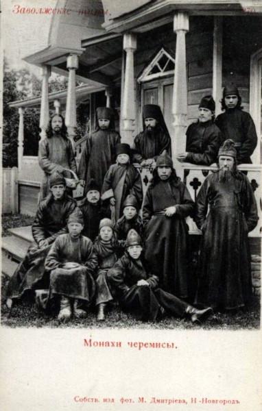 Заволжские типы №270 1. монахи черемисы
