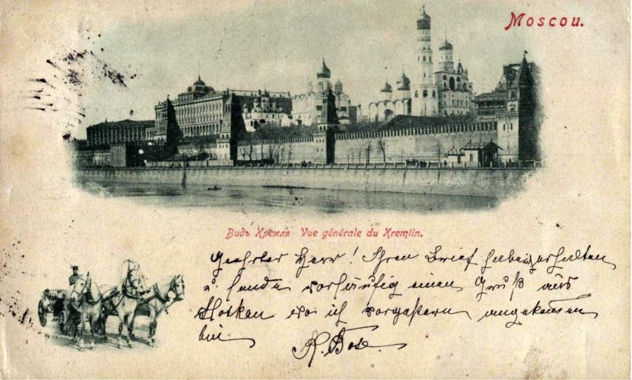 Москва. русские типы. Вид Кремля. 1
