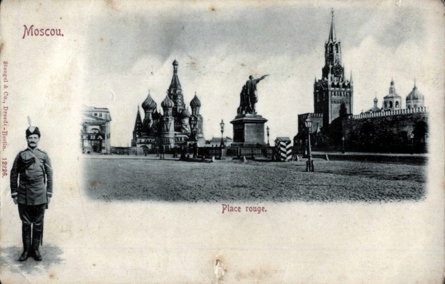 Москва. Русские типы. Красная площадь 1