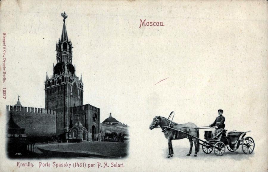 Москва. Русские типы. Кремль. Спасские ворота