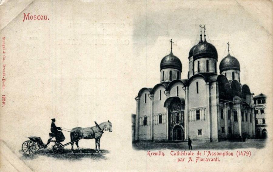Москва. Русские типы. Кремль. Церковь Вознесения
