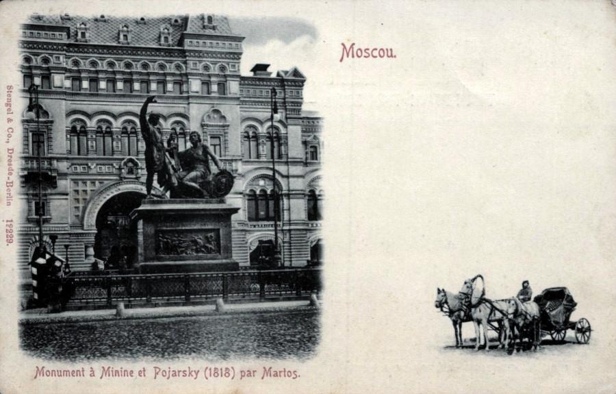 Москва. Русские типы. Памятник Минину и Пожарскому