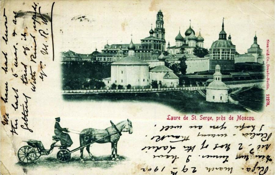 Москва. Русские типы. Сергиева лавра под Москвой