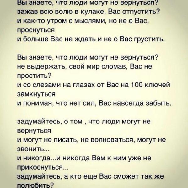 IMG-20140508-WA0001[1]