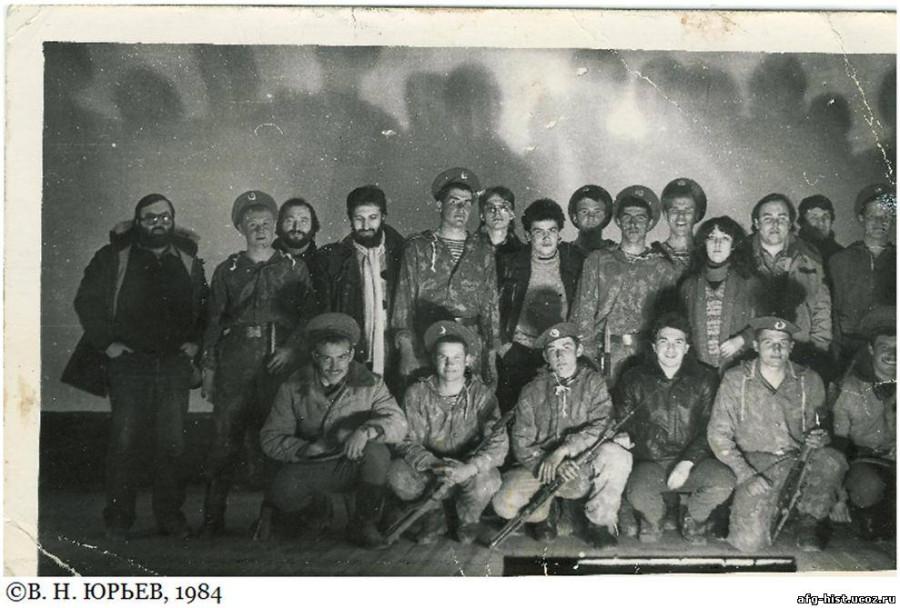 Русские музыканты на вооруженных конфликтах.