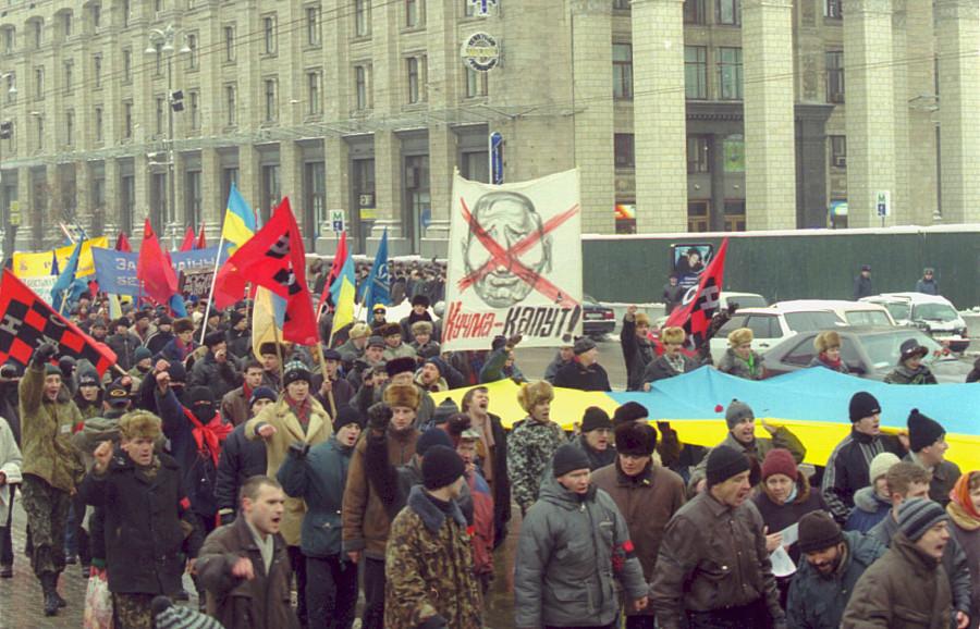 28 лет независимости Украины.
