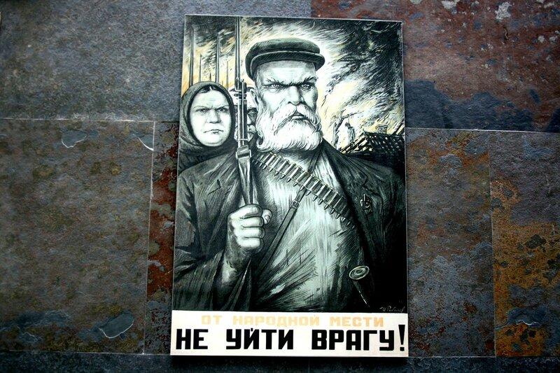 Не интеграция с Белоруссией.