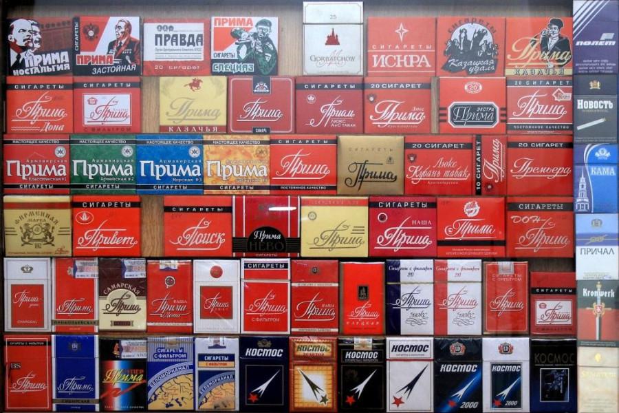 купить сигареты море 120 в мягкой пачке красные