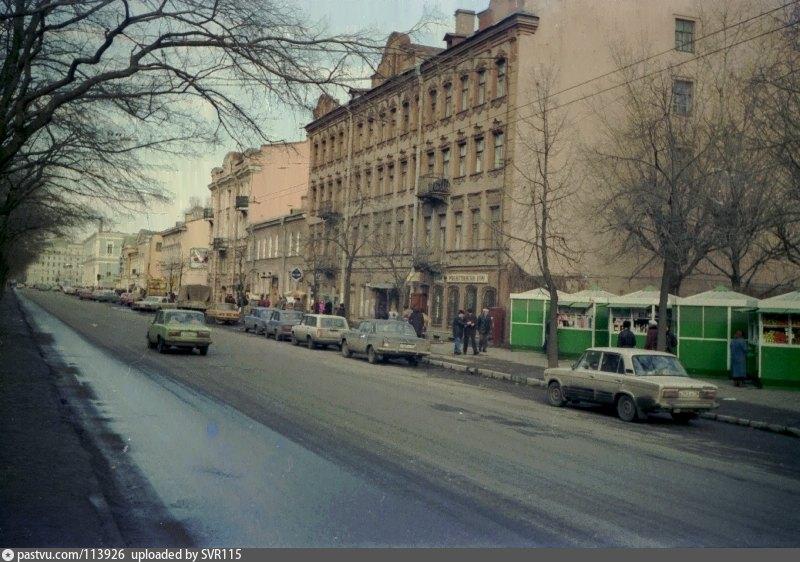 День пятнадцатый. Санкт-Петербург. Улица Марата - Пушкинская 10.