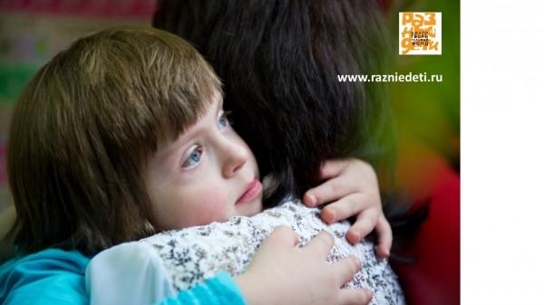 www.razniedeti.ru-thank_you