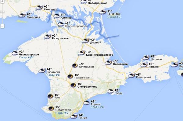 FireShot Screen Capture #024 - 'SINOPTIK_ погода в АР Крым, прогноз погоды в городах и селах АР Крым на неделю_ Подробный метеопрогноз для Украины' - sinoptik_com_ru_украина_ар-крым