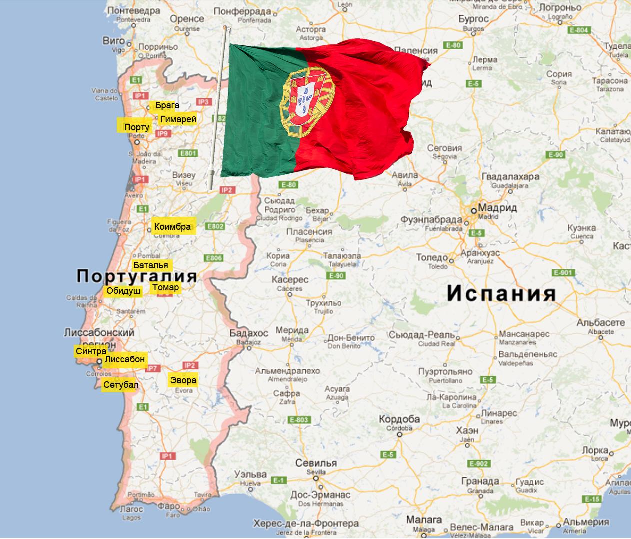 схема португалии