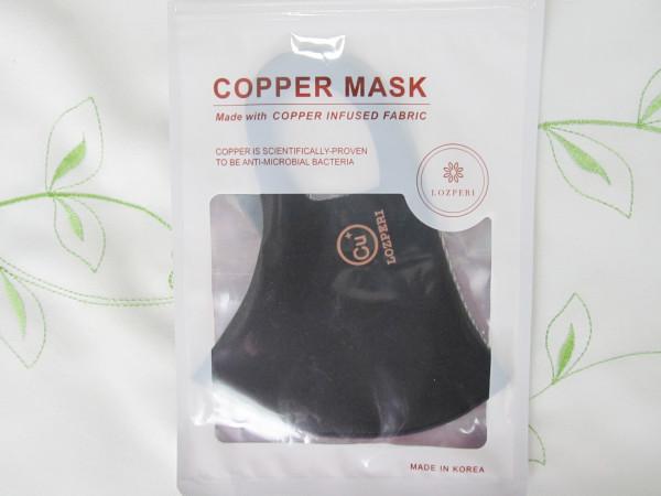 Защитная маска с медью от Lozperi