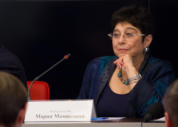 Мария Мамиконян