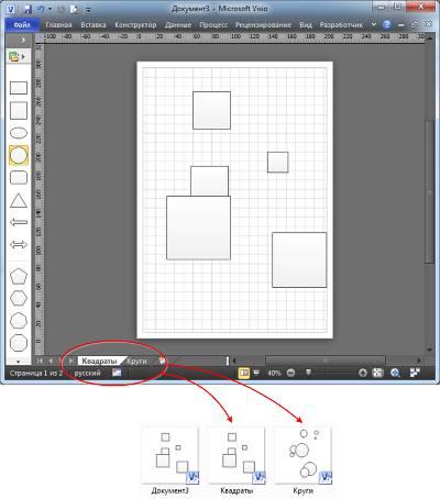 Сохранение страниц документа Visio в виде отдельных документов Visio