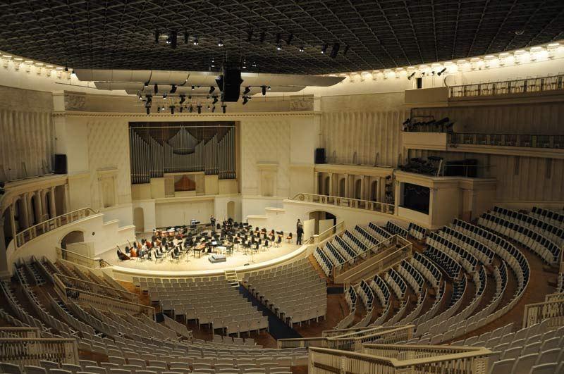Концертный зал имени П.И.
