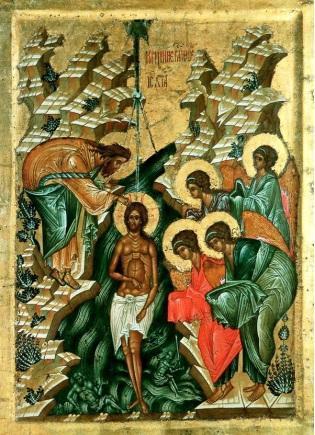 Икона Крещение 1497 г уменьш.jpg