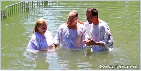 Крещение в Иордане.jpg