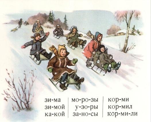 новый год советское детство
