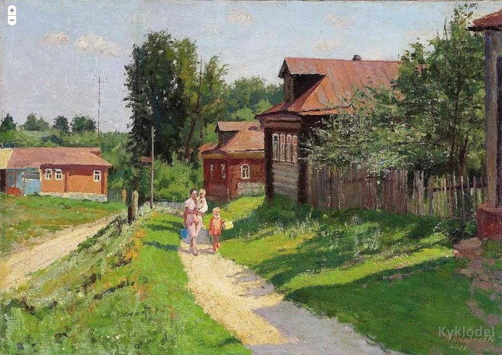 Деревенская улица (худ. К. Николаев, 1968)