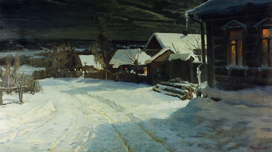 Е. Поздняков. Зимний вечер в Малоярославце. 1959
