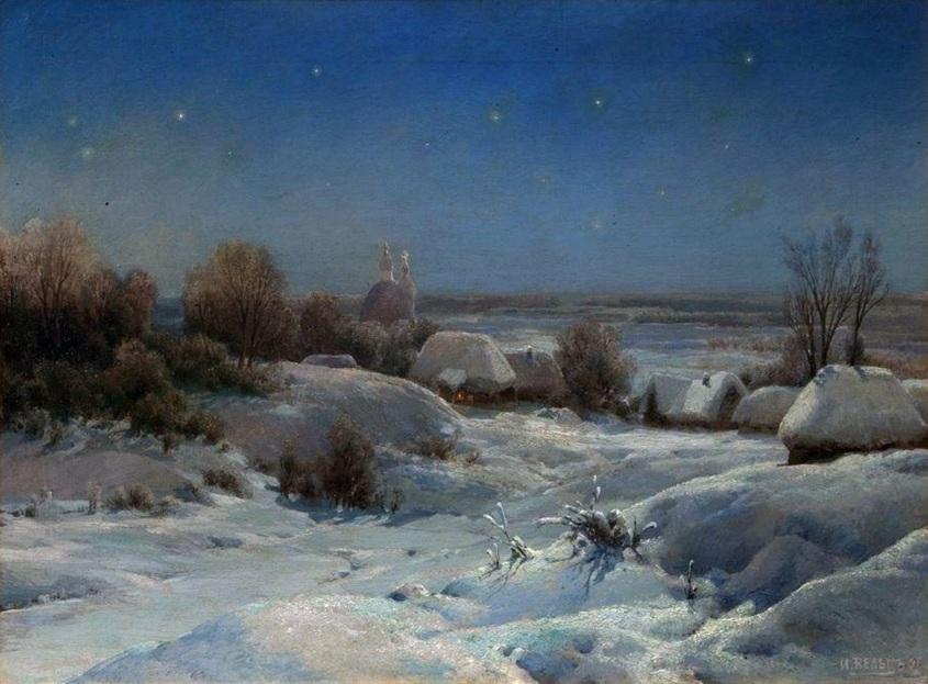 Вельц И.А. Украинская ночь. Зима. 1898.