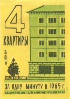 2-79-30