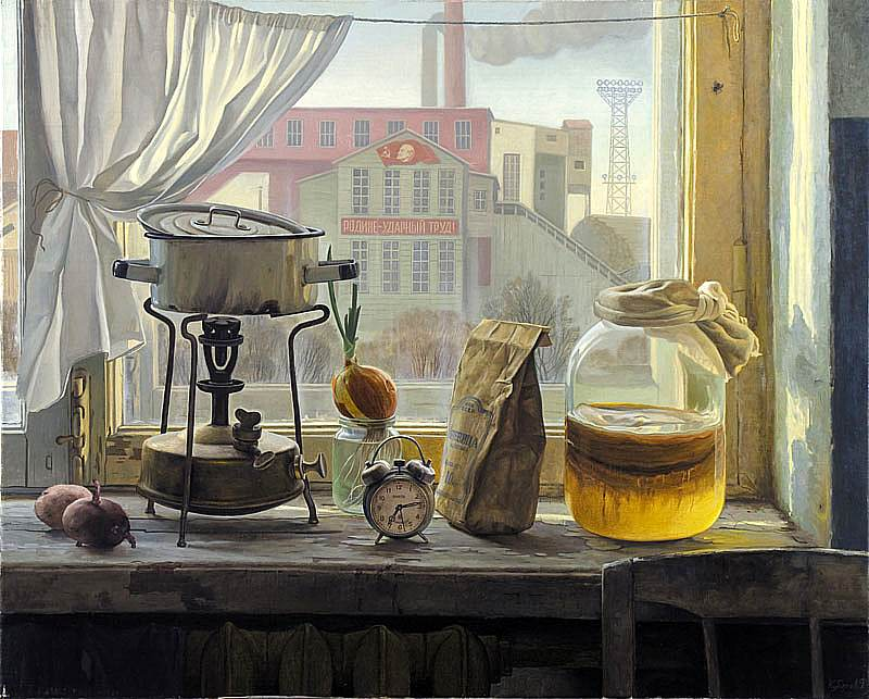 Ф.В.Кубарев — Утро