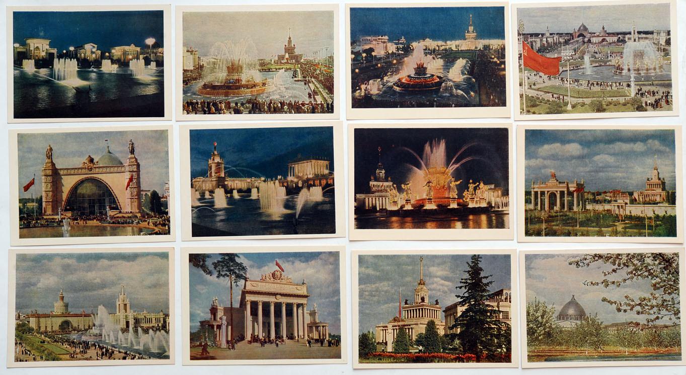 Выставка открыток на вднх