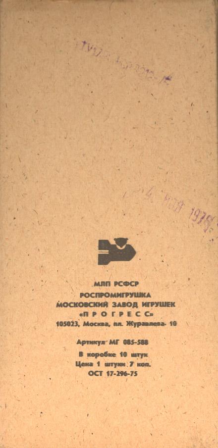 korob_2b_oborot