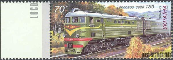 lokomoyuv07-3