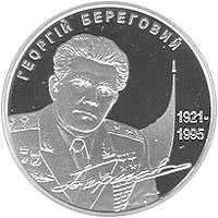 Beregovyi_r