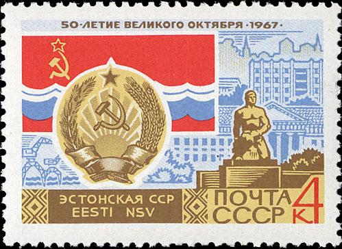 1967_3525
