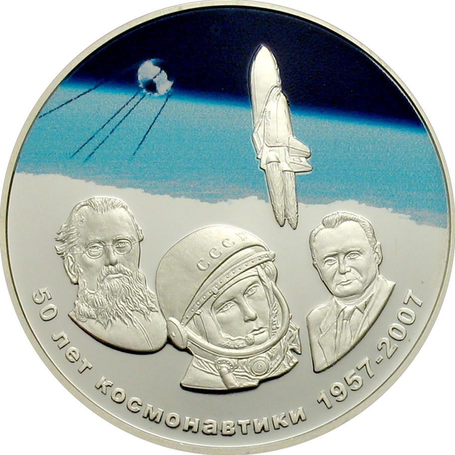 22682_Soviet_Space_-_Space_r