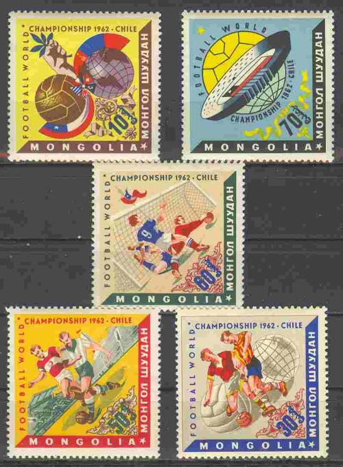 1962_mongolia