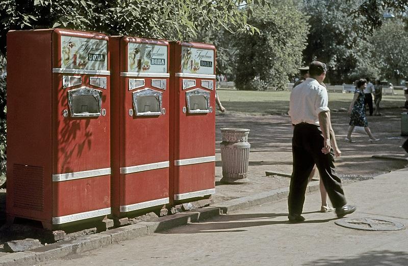 1968_4_Erhard_K_small