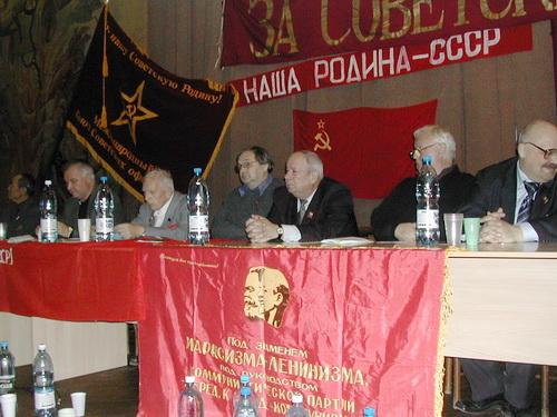 СОСТОЯЛСЯ V СЪЕЗД ГРАЖДАН СССР, 5-6 ноября 2011г.