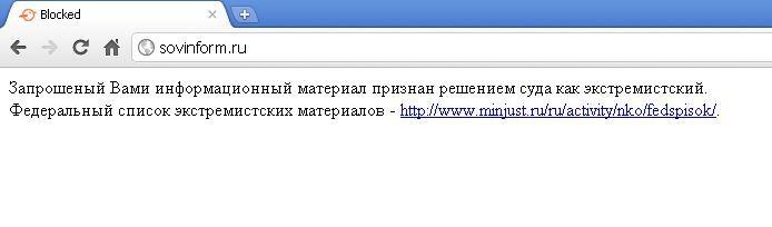 Цензура в действии: ограничен доступ к сайту Движения За Советский Союз