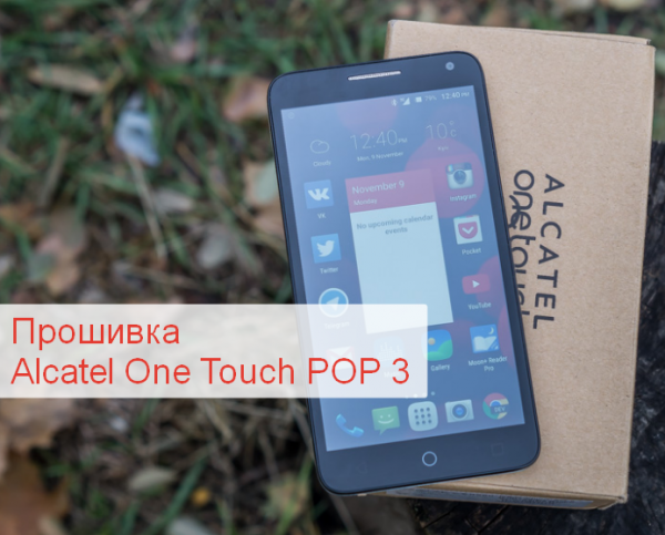 Recovery alcatel one touch pop 2