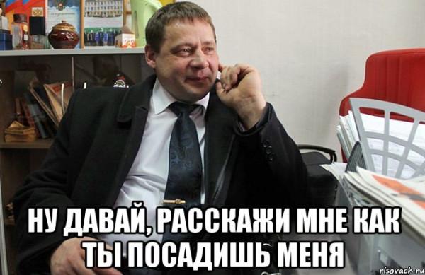 экс мэр Североуральска у судьи в кабинете