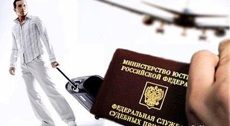 sudebnye-pristavy-sovetuyut-grazhdaninu-samostoyatelno_371