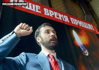 Илья Пономарев выступил за педиков