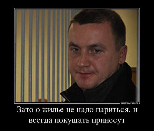 Алексей Пеунков, Справедливая Россия, убийство, Архангельская область, пожизненное