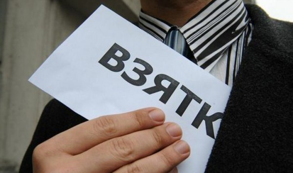 Взятка, суд, Справедливая Россия, Валерий Тимофеев, Узюково