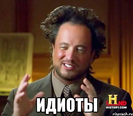 Справедливая Россия, идиоты, Смоленская область, дороги
