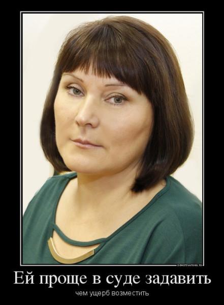 Елена Легкая