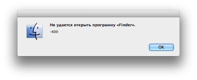 Снимок экрана 2012-10-30 в 10.38.52